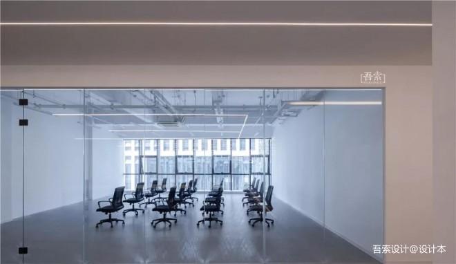 吾索设计·办公空间|無它_36625