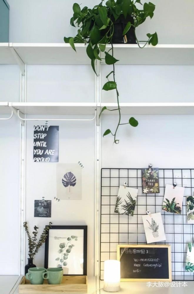 我的小公寓·住在植物园_371947