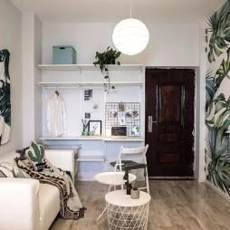 我的小公寓·住在植物园—客厅图片
