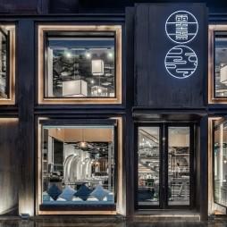 『雲熹』时尚概念餐厅——门口图片