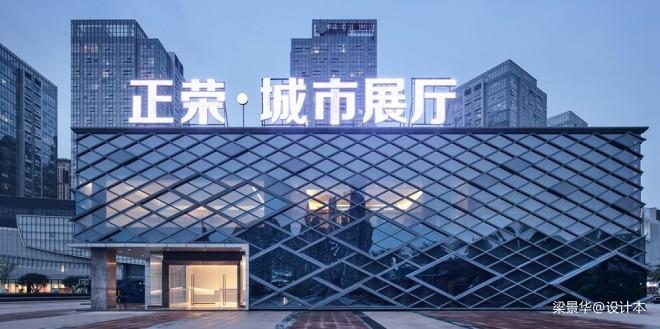 莆田正榮銷售中心|方盒中的幾何律動_