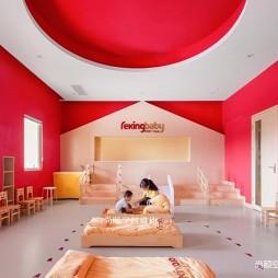 教育空间设计——教室图片