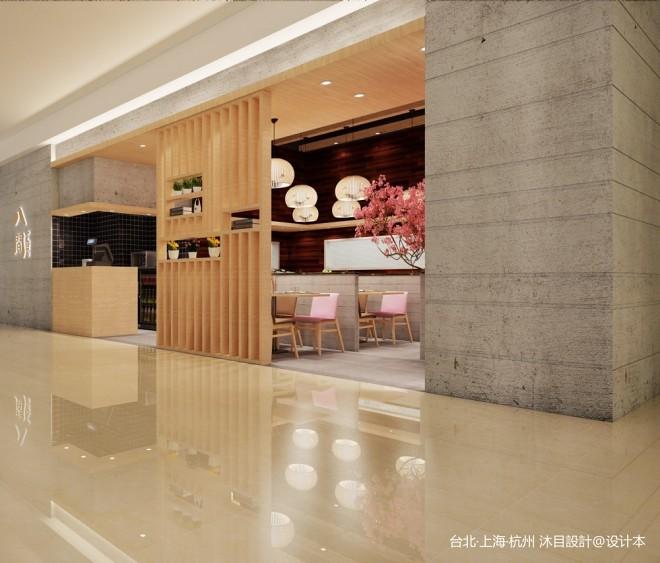 上海-八間日本料理店來福士店_376