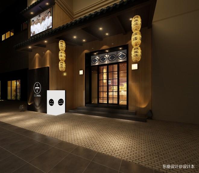 哈尔滨KOKO日料店_3794228