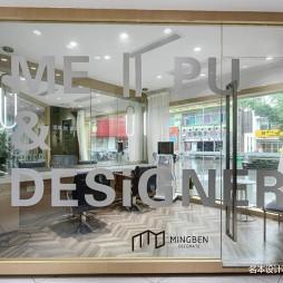 《SM广场美度造型》——门口图片