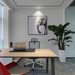 《缘起》—办公空间——办公区图片
