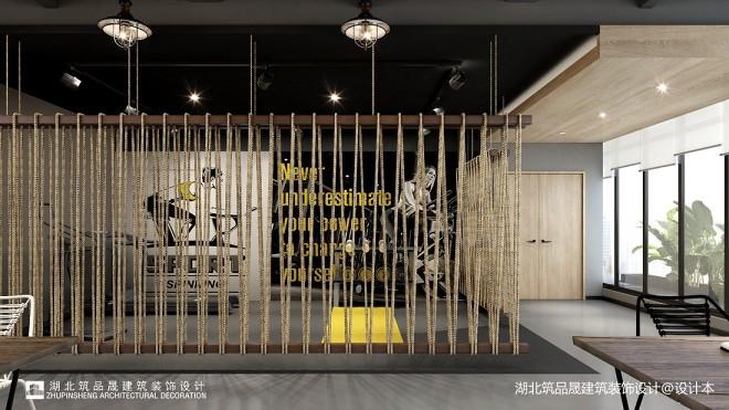 武汉黑火文化有限公司_3970220