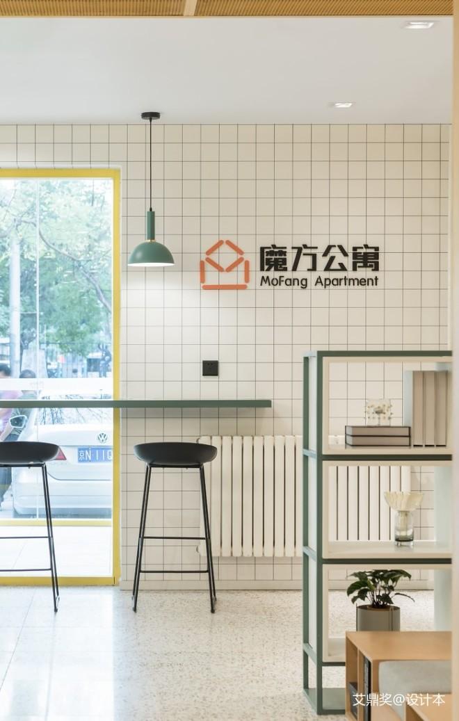 魔方公寓公区3.0升级改造项目_15