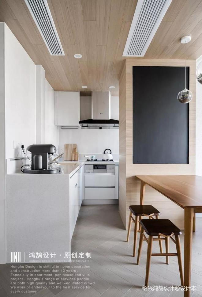 小平米开放式厨房装修效果图