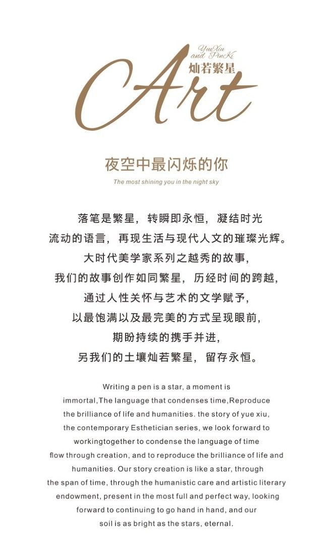 长沙越秀湘江星汇城营销会所_1595