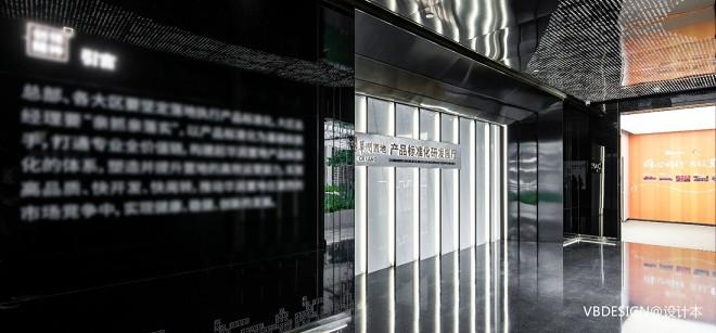 华润置地产品标准化研发展厅_1600