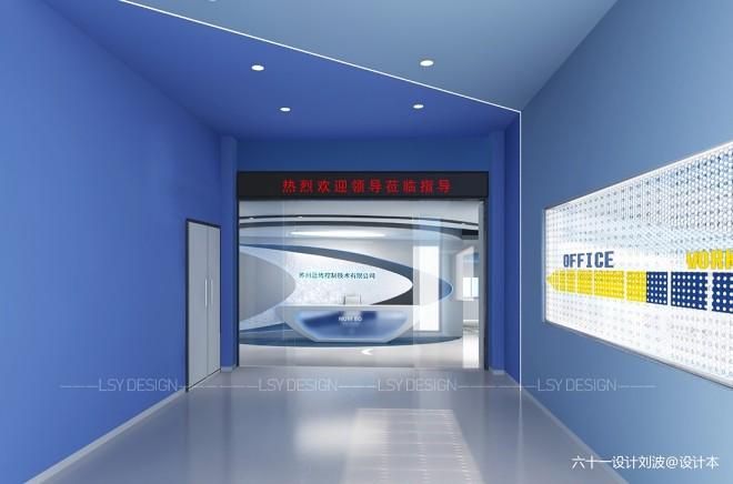 苏州控制技术—科技公司_160061