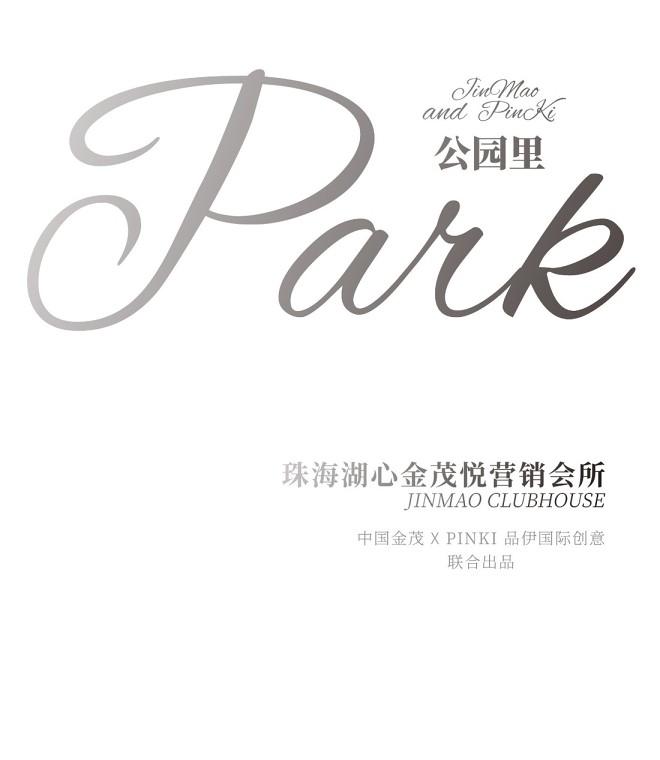 珠海湖心金茂悦营销会所_160137