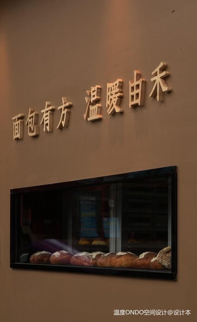 禾面包-与咖啡为一体的面包店_160
