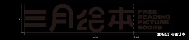 E Studio|三月绘本_1602