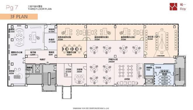 艾科印刷总部办公楼_16147563