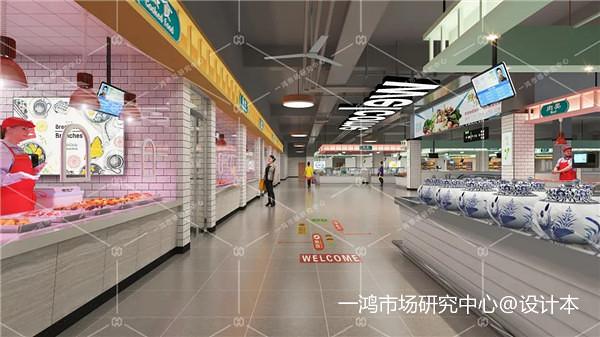 江苏徐州双沟农贸市场_1615776