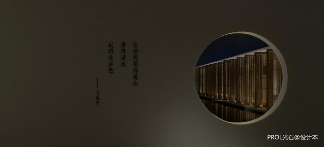 首开天青书院:城市一隅中的宋风雅韵_
