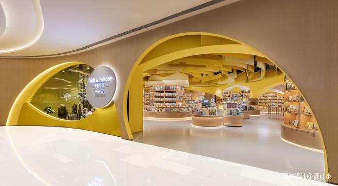 文轩亲子书店 Plus_161803