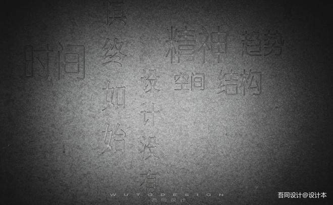 水光灔潋_1620616051_44