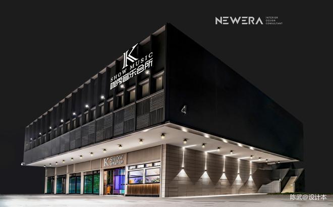 新冶新作 k .show咖秀音乐会所