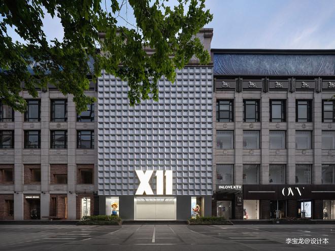 上海淮海路新开一家超火的潮玩圣地X1