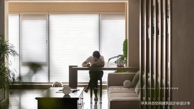 孚禾共态空间建筑设计 长宁_1631