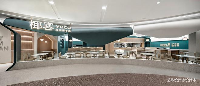 海南椰子鸡餐厅设计·椰客·椰林海岸浪