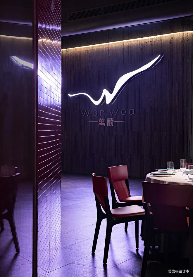 策略餐饮系列:万蔚餐厅成都店_163