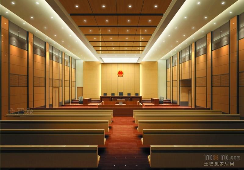 北京市高级人民法院-刑事中法庭.jpg