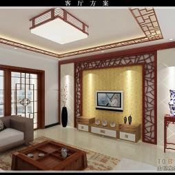 客厅方案二