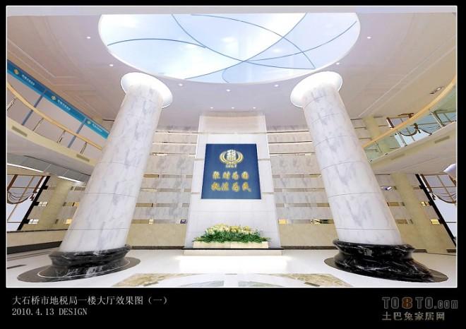 大石桥地税局一楼效果图(四)改2