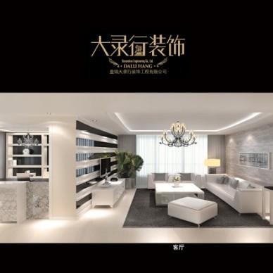 147平米客厅、书房