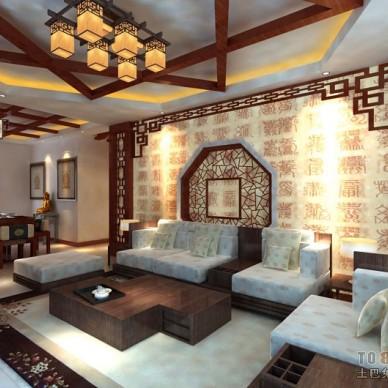 中式客厅1