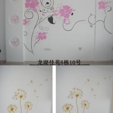 室内手绘3