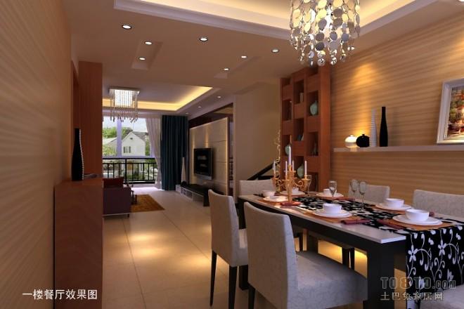 1楼餐厅客厅