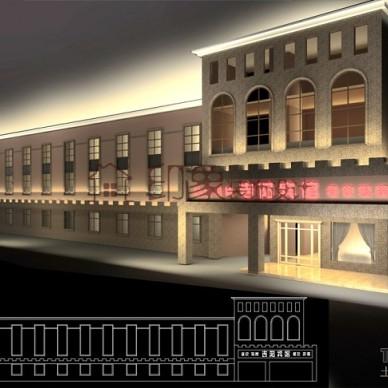 吉阳宾馆外景夜景