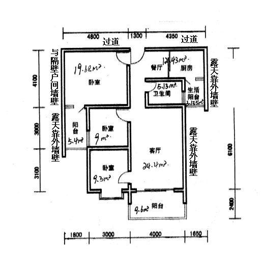 109平米三房两厅怎么设计?