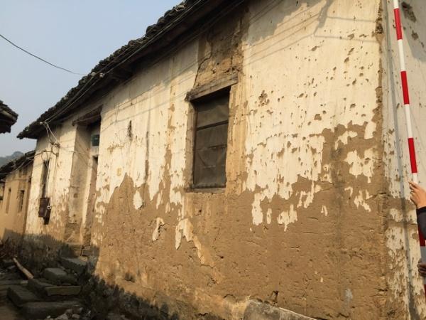 土砌房子怎么去改造?