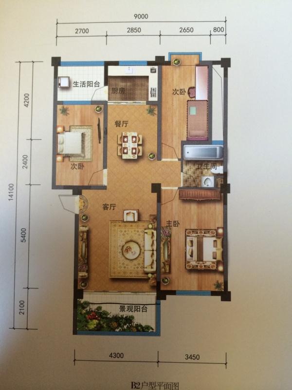 我想叫客厅和阳台练上,把阳台的空间利用上,这样会显的客厅大些