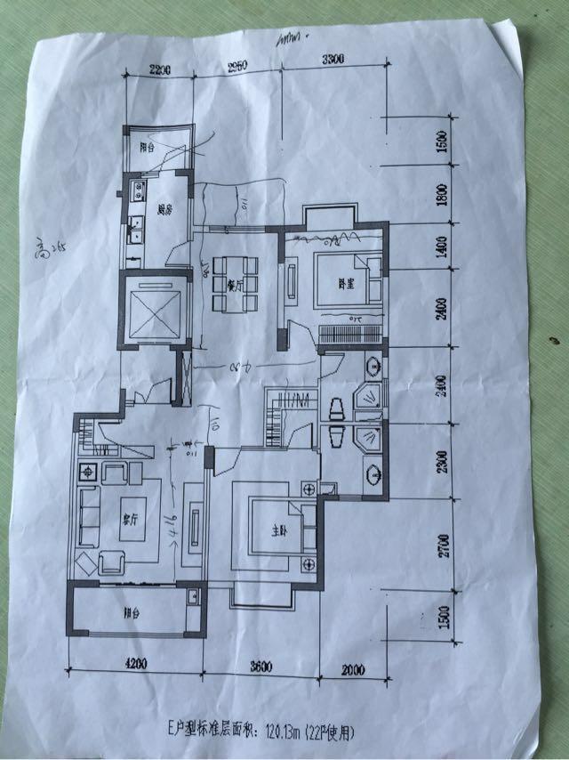 怎么把两室改成三室两厅两卫?