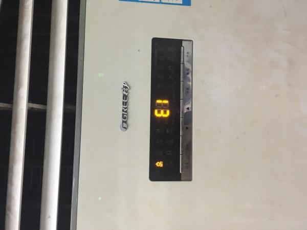 空调在正常运行自动停机