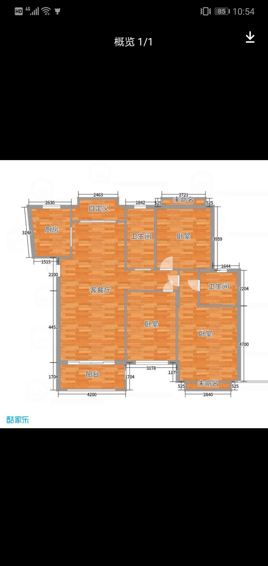 玄关改造,开放式厨房,步入式衣柜