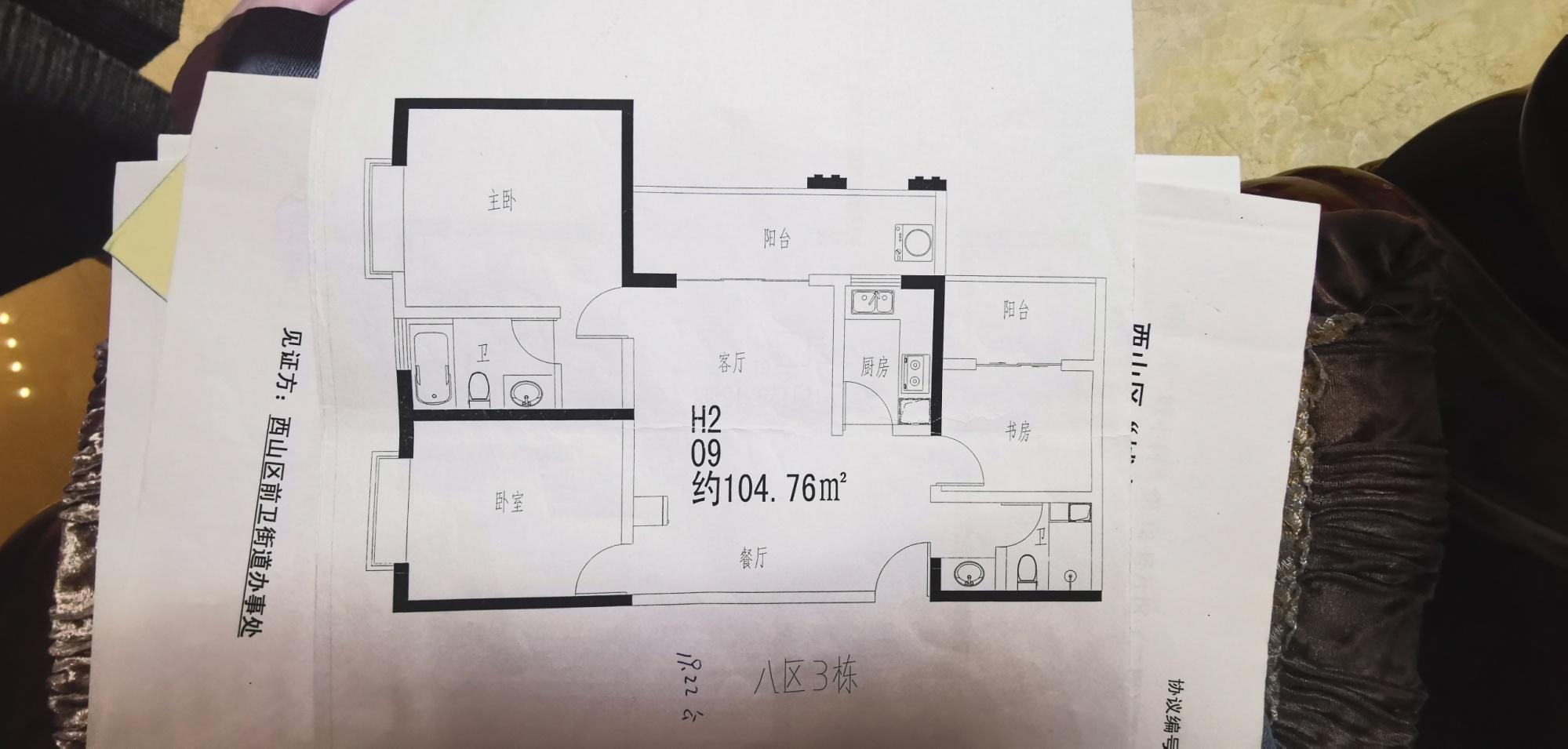 如何规划空间布局