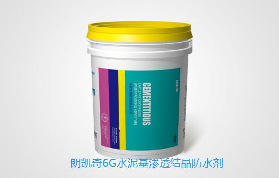 混凝土自防水抗渗掺合剂是什么?
