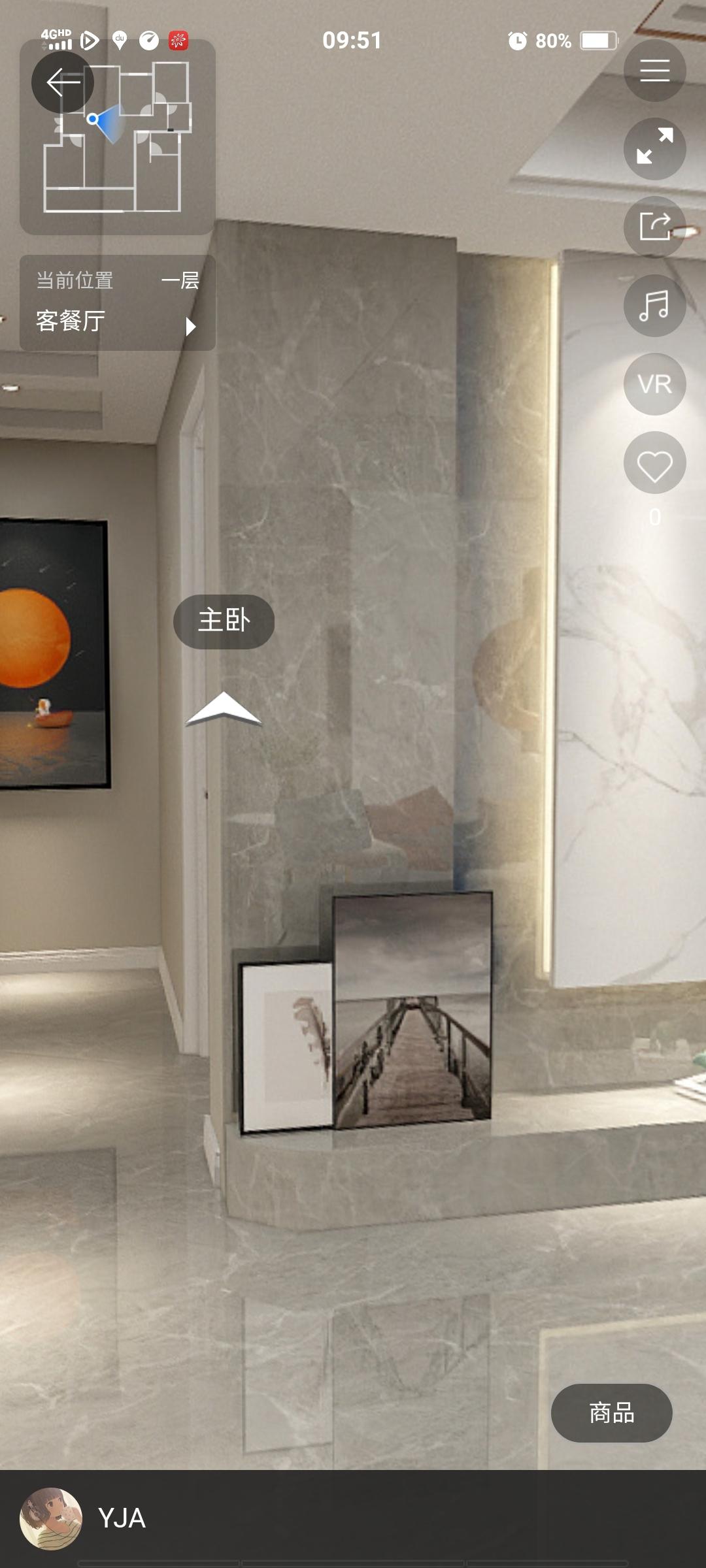 这个地台应该怎么收口好看,另一面墙是墙布