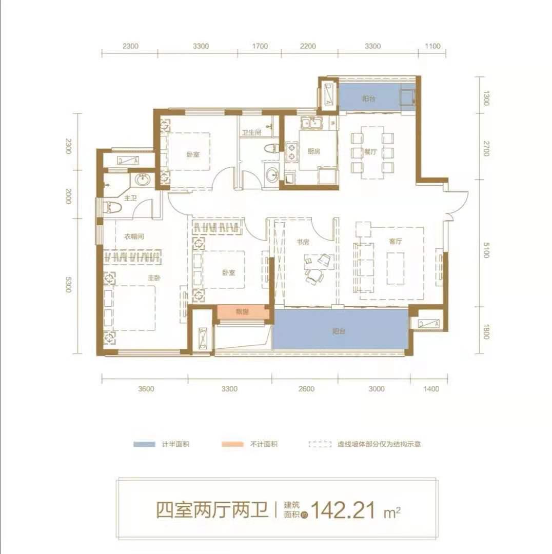 书房改房间,和客厅换位置?如何合理设计