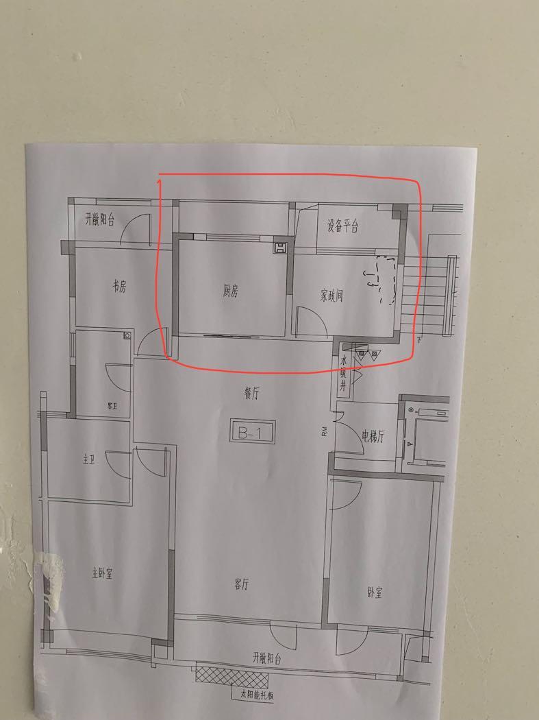 开发式厨房设计怎样才能空间布局合理