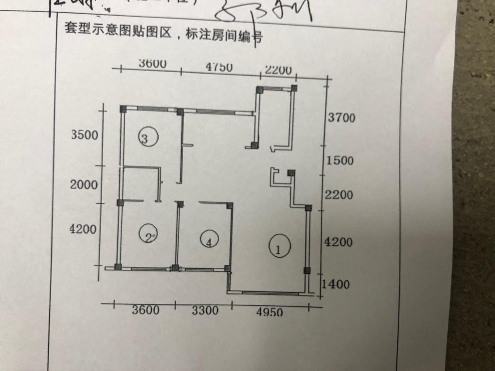 卫生间尺寸及主卧卫生间设计