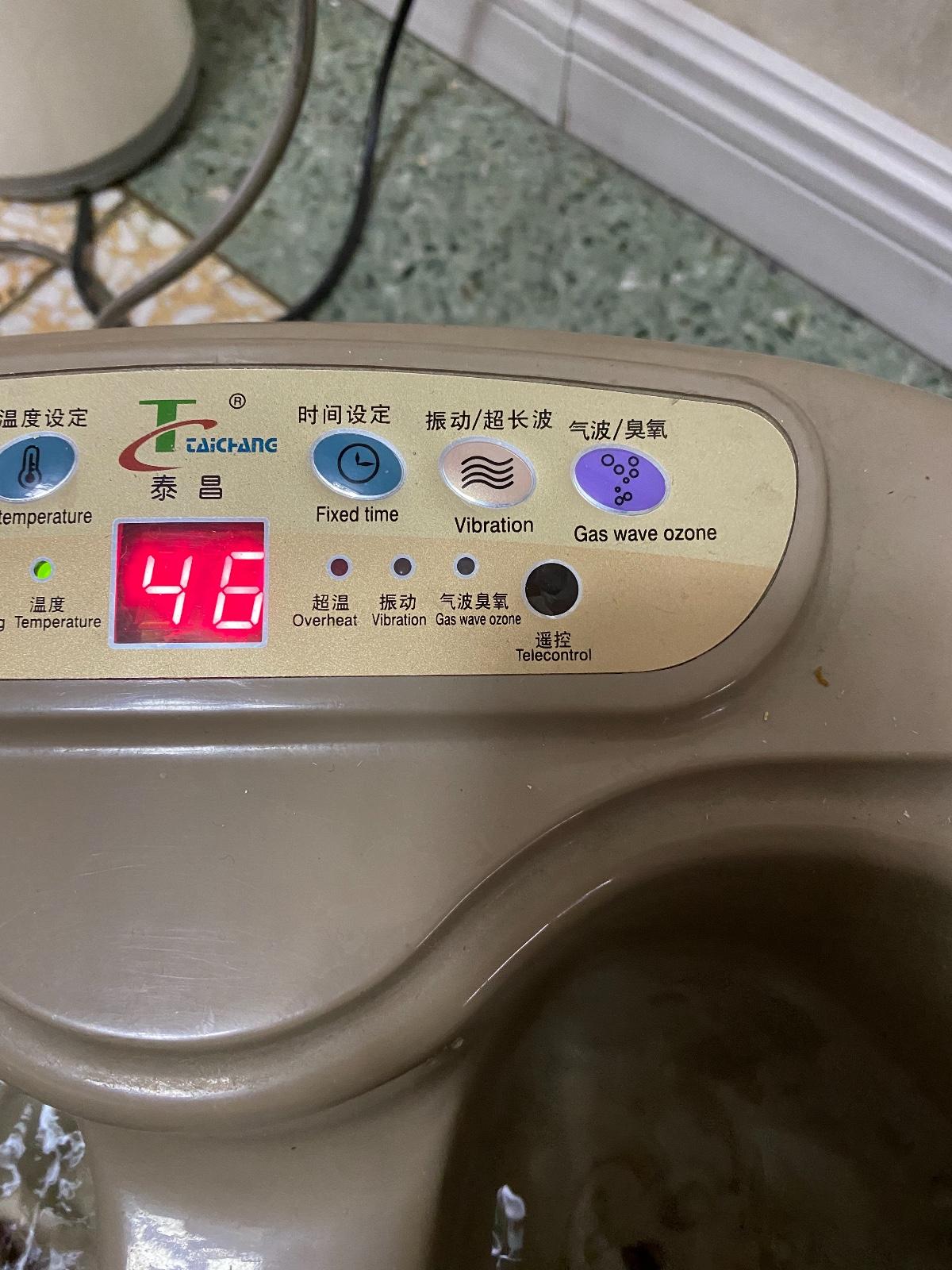 我家的泡脚盆的遥控器找不见了,没有遥控怎么办呢?